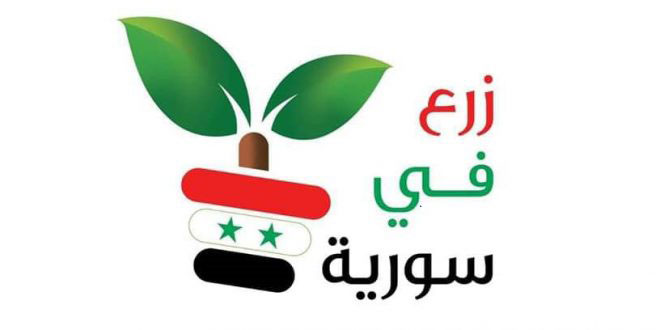 """""""Made and Planted in Syria"""" exhibition to be held on December"""