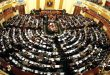 Arab Affairs Committee at Egyptian House of Representatives: Political solution only solution to crisis in Syria