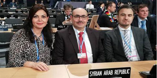 Syria participates in the Katowice Climate Change Conference