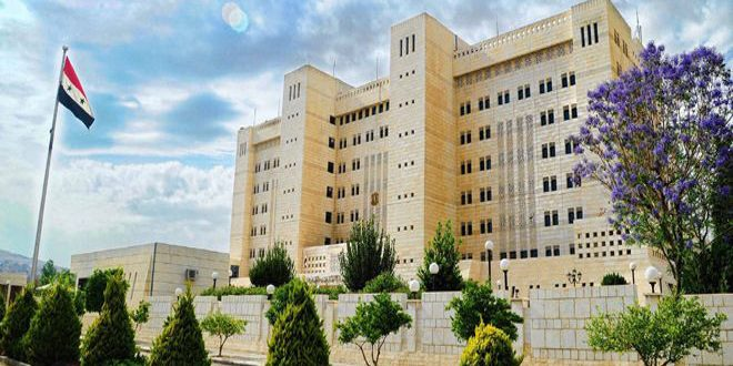 Syria: U.S. administrations have committed systematic violations of human rights
