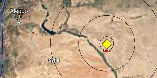 4.4 scale earthquake registered 45 km northeast of Deir Ezzor City