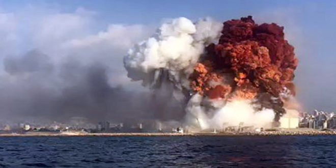 Massive explosion in Beirut due to huge fire in the port