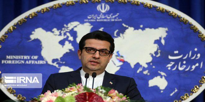 "Teherán tilde de ""ilegales e inhumanas"" las medidas coercitivas contra Siria"