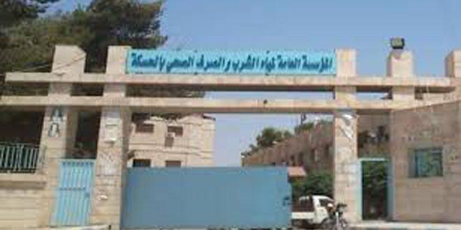 """Los empleados de la Empresa de Agua vuelven a su trabajo después de haber sido expulsado por la milicia """"FDS"""""""