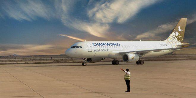 أجنحة الشام تسير رحلات يومية من دمشق إلى مطار بيروت لنقل المسافرين جراء الأوضاع في لبنان